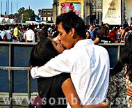 День всех влюбленных в Мексике